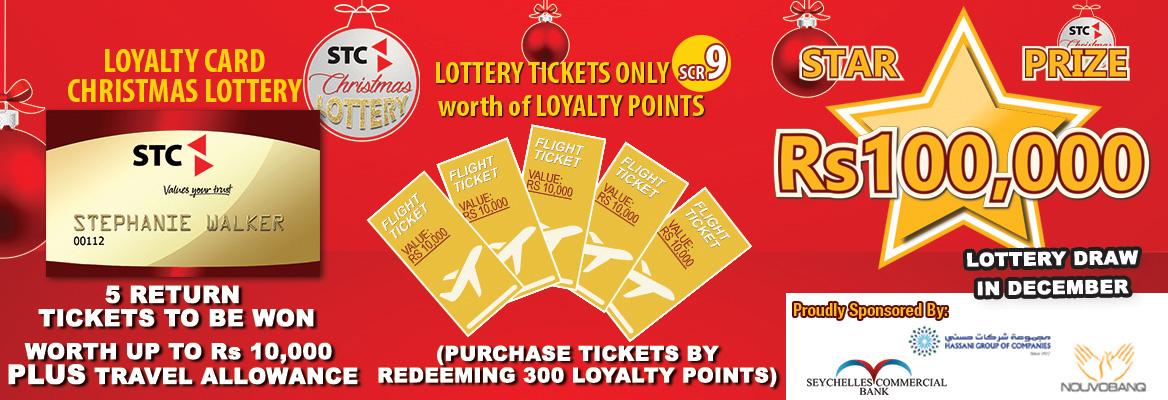 Loyalty xmas lottery_2017_08_21_1112